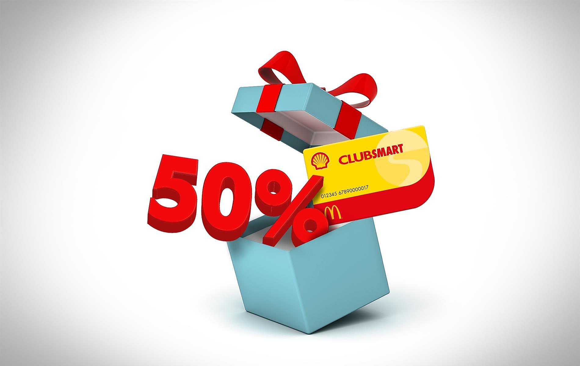 50% намаление на ClubSmart подаръци